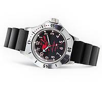 """Механические часы """"Восток Амфибия"""" 120657"""