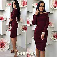 Женское  Платье мод 062