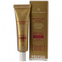 Солнцезащитный крем-бальзам для губ Histan SPF50+, 15 мл