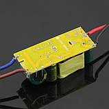Драйвер 13-21x1W 300mA 80-265V для светодиодов 1w, фото 3