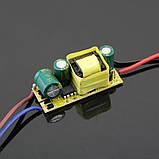 Драйвер 13-21x1W 300mA 80-265V для светодиодов 1w, фото 2