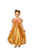 Платье детское праздничное нарядное новогоднее бальное Гербер желтое