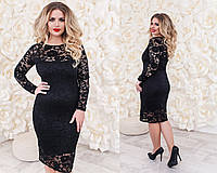 Женское стильное гипюровое платье больших размеров (6 цветов)