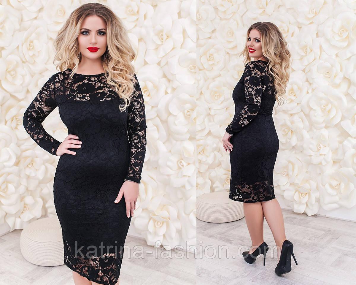 Женское стильное гипюровое платье больших размеров (6 цветов) - KATRINA  FASHION - оптовый интернет eaea43c2c39