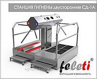 Санпропускник feleti , Cтанция гигиены СД-1А