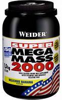 Weider Mega Mass 2000 1,5kg