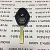Изготовление ключей к автомобилям BMW  EWS