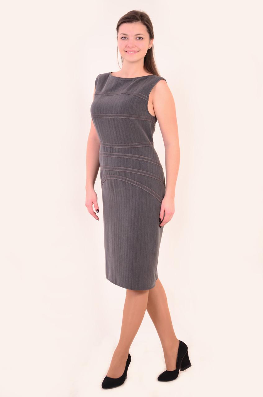 e60e83fa37f Платье-сарафан женский