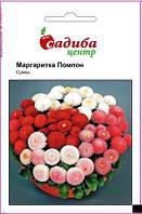Насіння квітів Помпон Стокротка, суміш 0,01 г