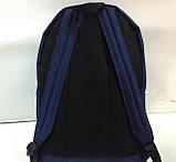 Спортивный городской рюкзак Nike с кожаным дном синий черный, фото 2