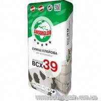 ANSERGLOB BCХ 39 Клей для приклеивания пенополистирола и минваты 25 кг