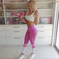 Спортивні розові лосіни
