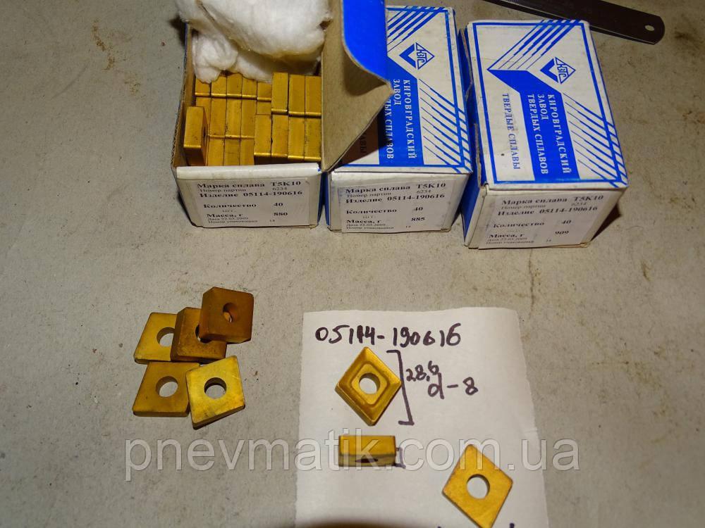 Пластина твердосплавная ромбическая 05114-190616 Т5К10   Ссср цена за 1шт