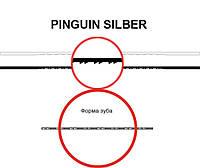 Пилка для лобзиковых станков  PINGUIN SILBER   №11