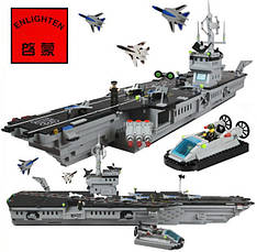 Конструктор BRICK 113 корабль, фото 3