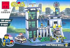 Конструктор BRICK 129 полицейский участок, 589 дет, фото 3