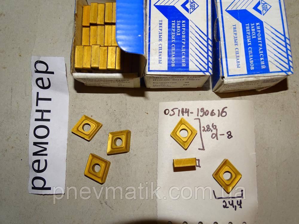 Пластина твердосплавная ромбическая 05114-190616 Т15К6   Ссср цена за 1шт