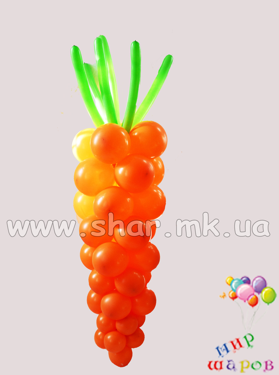 Морковка из воздушных шаров