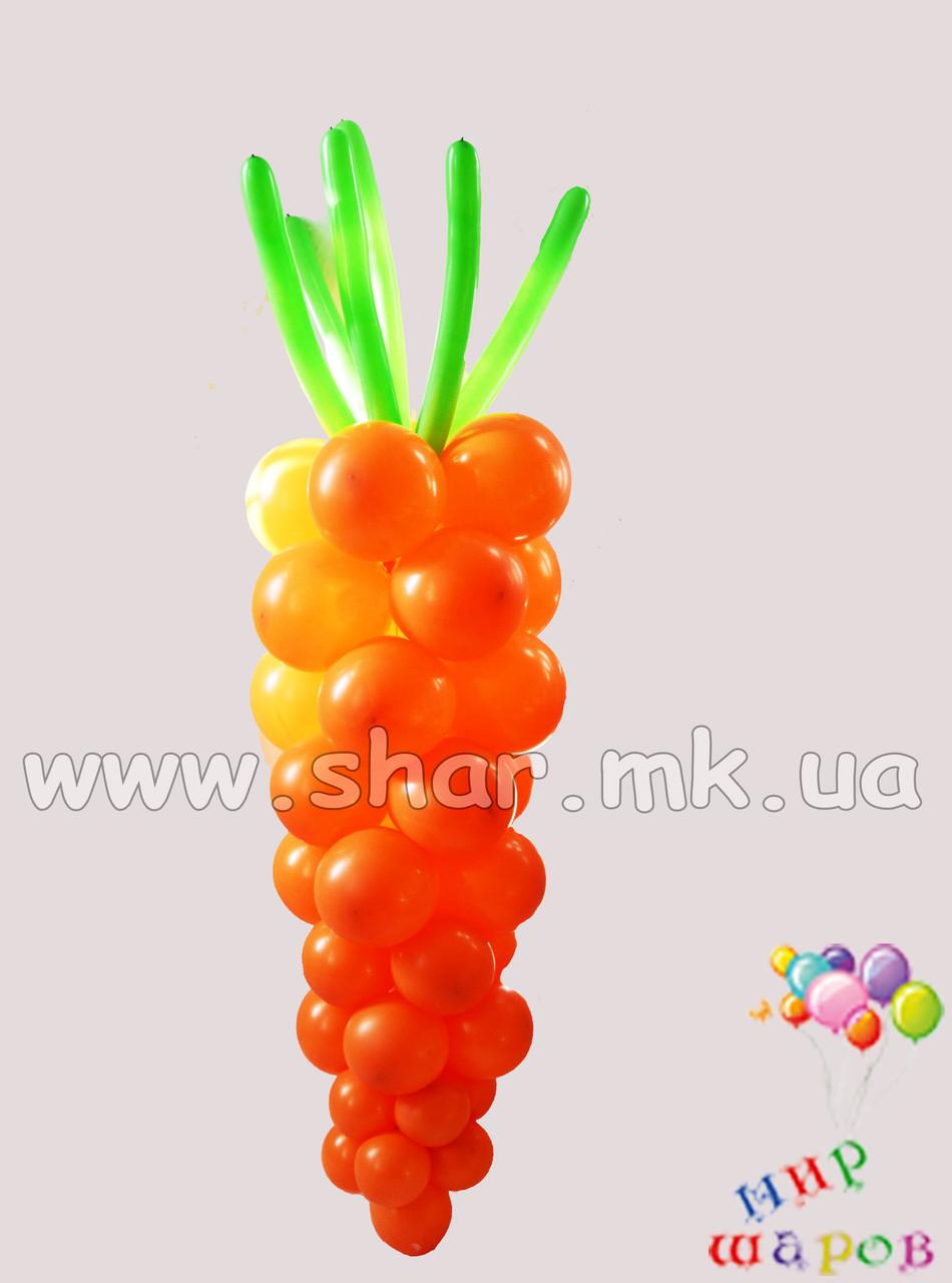 Морквина з повітряних кульок