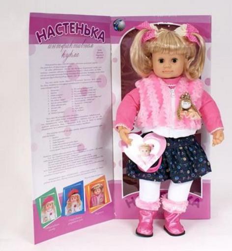 Кукла НАСТЕНЬКА 005-007-004-008