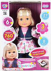 Кукла Кристина 1447 р/у,интерак,муз(рус,укр,англ),сказки, фото 3