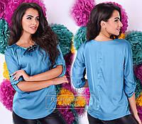 Легкая бирюзовая шелковая  блузочка с брошью. Арт-9303/41
