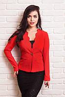 Элегантный женский пиджак с прорезными карманами