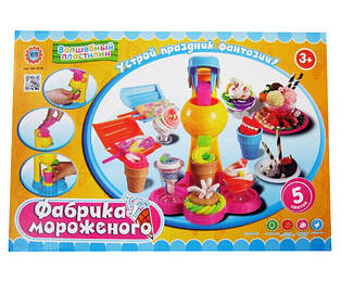 Пластилин MK 0078  Мороженое, фото 2