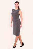 Платье-сарафан  женский , офисный. Пл 013-1, одежда для офиса , одежда для полной молодежи. S / 44 Темно-серый