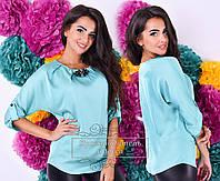 Легкая мятная  шелковая  блузочка с брошью. Арт-9303/41
