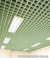 Подвесной потолок Грильято 100x100