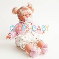 Кукла Ariana 33 см LLORENS