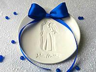 Свадебное блюдце под обручальные кольца (1) (бело-синее)