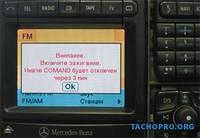 Прошивка для русификации монитора Mercedes