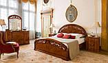 Спальня ALF Montenapoleone, фото 2