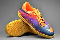 Детские футзалки Nike Hypervenom Phade II IC Junior Ultra Violet