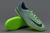 Детские футзалки Nike Mercurial Vapor XI IC Junior Wolf Grey