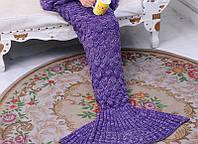 Плед акриловый Русалка(фиолетовый)