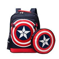 Синий городской рюкзак Капитан Америка со съемным щитом- сумкой