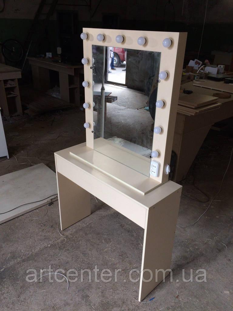 Стол гримерный бежевый с зеркалом-надставкой и подсветкой