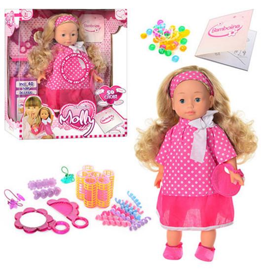 Кукла BD 1306-50 S