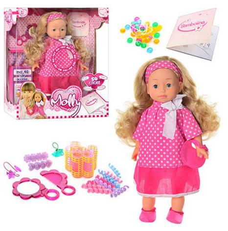 Кукла BD 1306-50 S, фото 2