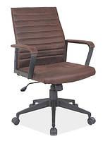 Q-843 офисный стул из эко-кожи SIGNAL