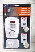 Звуковая сигнализация с датчиком движения, 105 Alarm