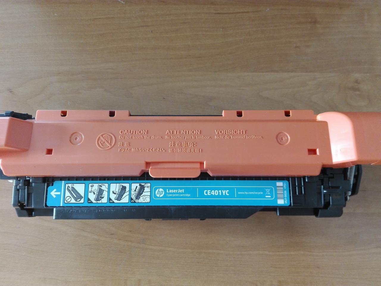 Картридж HP CE401YC