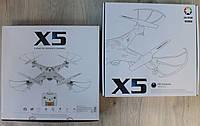 Квадрокоптер X5  на радиоуправлении с аккумуляторами светом USB зарядное устройство запасные лопасти