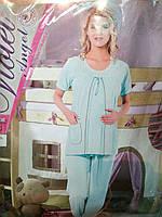 Пижама для беременных и кормящих женщин