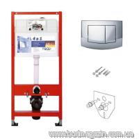 Система инсталяции для унитаза TECEbase kit 9400005