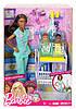 Набір лялька Барбі Афро-американка доктор з двома малюками Barbie