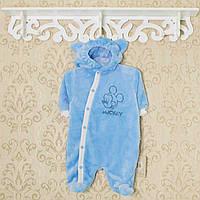 Одежда для недоношенных детей 44-50см роддом. Код1409гол.35нед-5мес.В наличии _44-50_ и 56,62,68